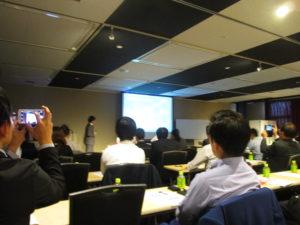 セールスフォースとLINE@デジタルマーケティングDAY福岡