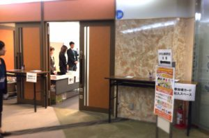 福岡県主催会社説明会IN天神ビル2016.12.14