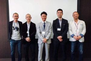 WEB業界未経験新入社員が全国縦断キャラバンセミナー第5回IN福岡のレポート