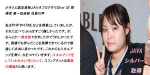 【新着求人11月】福岡/大分SE2名/PG2名!限定募集正社員UIターン歓迎!