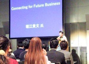 オープンイノベーションIN福岡スタートアップセレクション2017