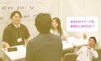 合同企業説明会福岡