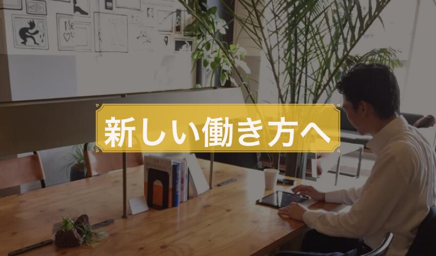 webマーケティング未経験求人福岡
